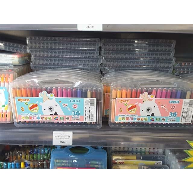 Water Colour Pens