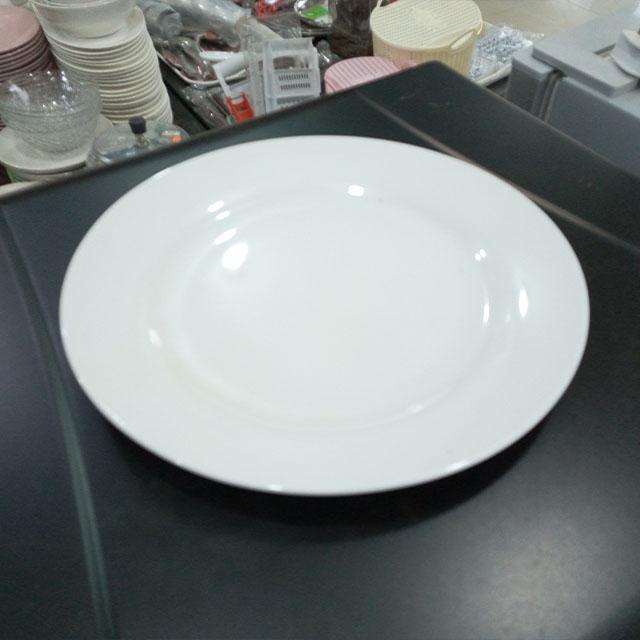 DeMo - Ecume Plate